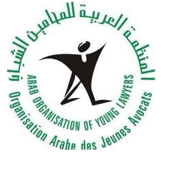 مذكرة تفاهم بين المنظمة العربية للمحامين الشباب وصادر ناشرون