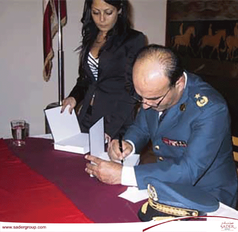 توقيع كتابي فاضل والحسيني في معرض بيروت الدولي للكتاب