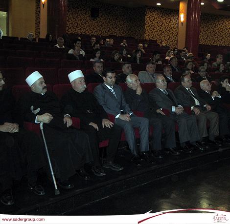 بسام المهتار يوقع المصطلحات المتقاربة في القانون المدني