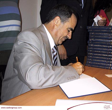 أمين صالح يوقع النظام الضريبي في لبنان