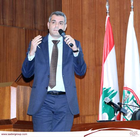 """وطنية""""محاضرة عن البوابة القانونية لنقابة المحامين في بيروت"""""""
