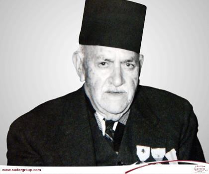 """""""المجلة القضائية"""" تتذكر يوسف إبراهيم صادر"""