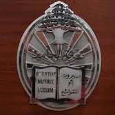 محاضرة عن البوابة القانونية لنقابة المحامين