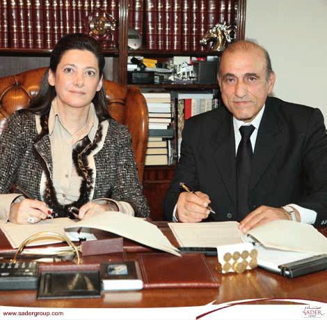 توقيع عقد تعاون لإطلاق البوابة  القانونية للمحامين في  بيروت