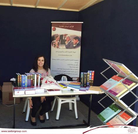 اليوم العالمي للمكتبة في جامعة بيروت عربية