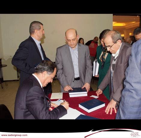 """حفل توقيع  كتاب """"القانون الضريبي – القواعد  والإجراءات"""" لأمين  صالح"""