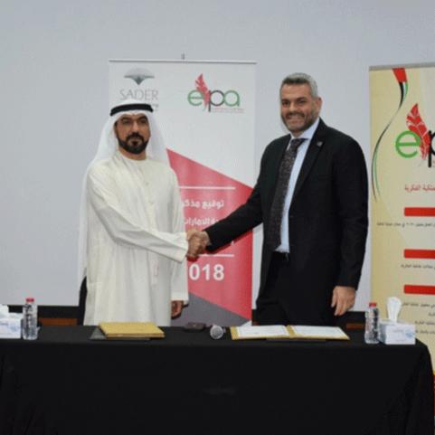 «جمعية الإمارات للملكية الفكرية» توقّع مذكرة تفاهم مع «صادر»