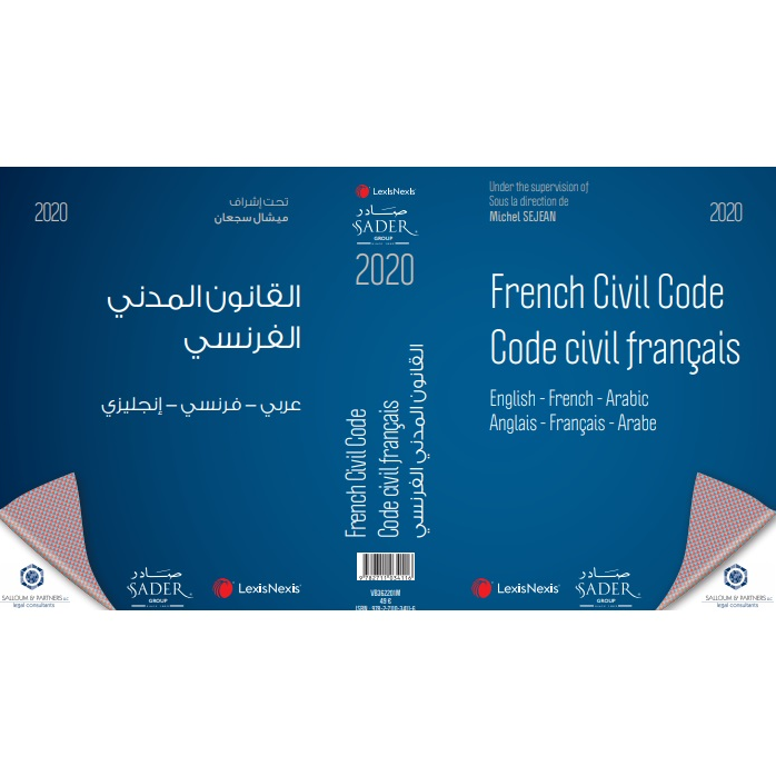 SADER in collaboration with LexisNexis on the first trilingual French Civil code